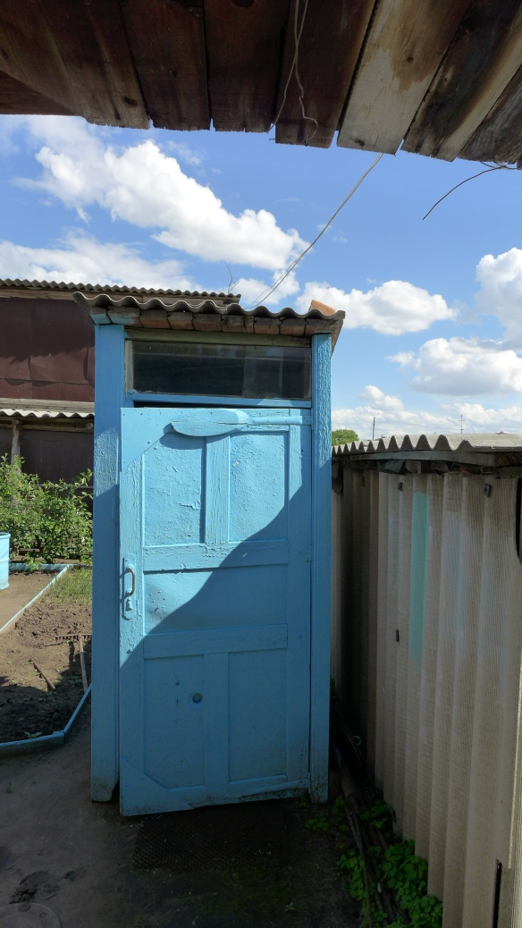 Toilette_Hof_Kasachstan