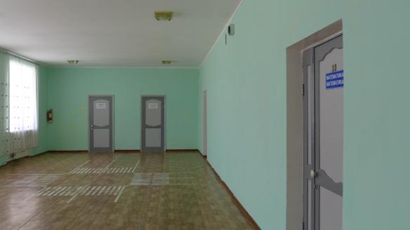 Mittelschule Nowo-Iljinowka, Kasachstan