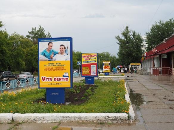Einkaufsstraße_Lissakowsk