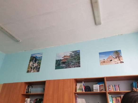 Klassenzimmer, Schule No 1, Volzhskiy, Russland
