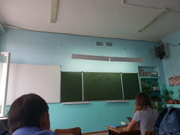 Klassenzimmer, Schule No. 1, Volzhskiy, Russland
