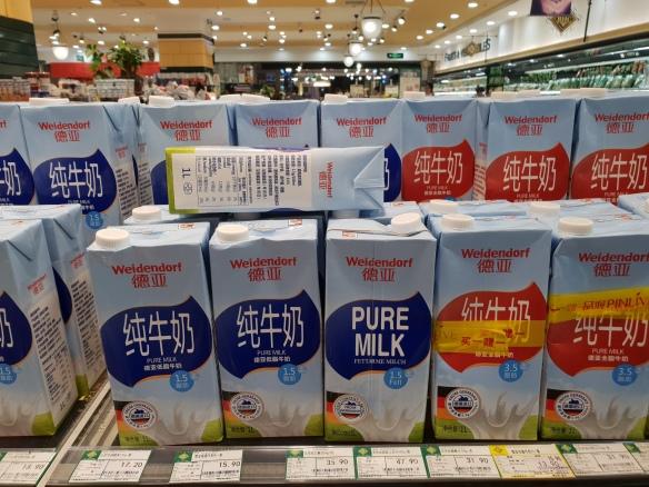 Geld verdienen mit Milch aus Deutschland