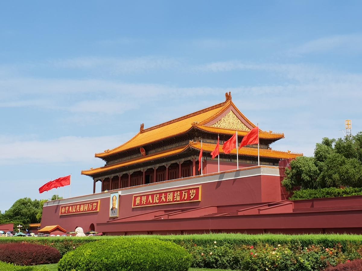 Leben im Staate Mao Tsedongs: Ein Schweigen und Umgehen, China Teil 2